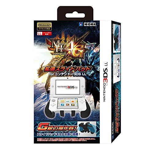Image 1 for Monster Hunter 4G Expansion Slide Pad for 3DS LL