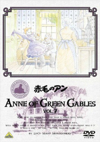 Image 1 for Anne Of Green Gables Vol.7
