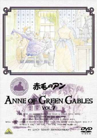 Image for Anne Of Green Gables Vol.7