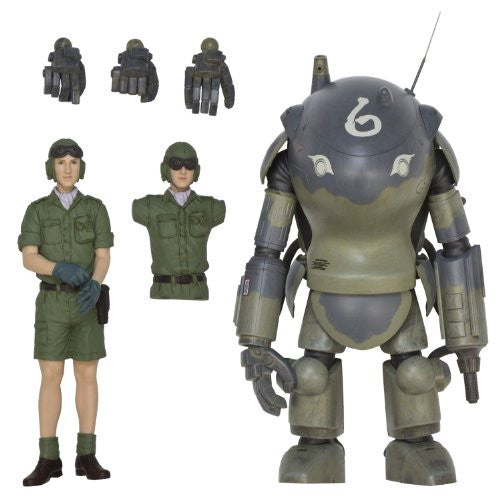 Image 2 for Maschinen Krieger - Super Armored Fighting Suit S.A.F.S. - Action Model - 04 - Ma.k. S.A.F.S - 1/16 (Sentinel)