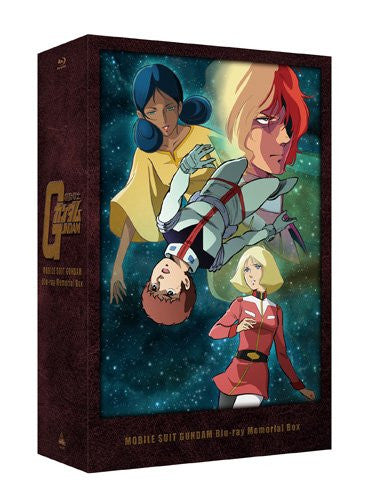Image 2 for Mobile Suit Gundam Blu-ray Memorial Box [Limited Edition]