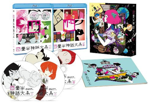 Image 1 for Tatami Galaxy Blu-ray Box