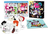 Thumbnail 1 for Tatami Galaxy Blu-ray Box