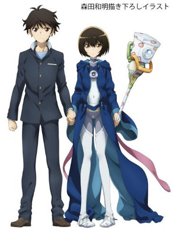 Image for Aura: Maryuinkoga Saigo No Tatakai