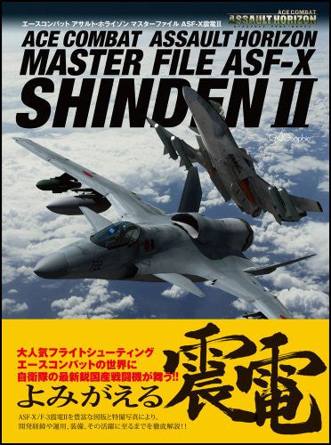Image 5 for Ace Combat Assault Horizon   Master File Asf X Shinden Ii