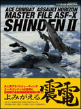 Thumbnail 5 for Ace Combat Assault Horizon   Master File Asf X Shinden Ii