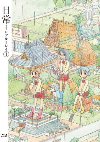 Image for Nichijo No Blu-ray Vol.1 [Blu-ray+CD Special Edition]