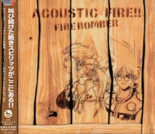Image 1 for Macross 7 ACOUSTIC FIRE!! / Fire Bomber