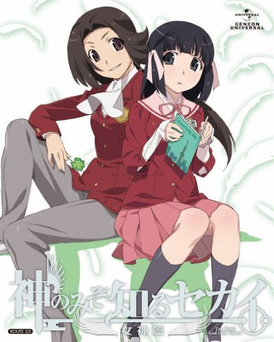 Image 1 for World God Only Knows Megami Hen Route 3.0 [Limited Edition]