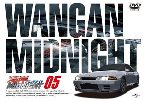 Image 1 for Wangan Midnight 5