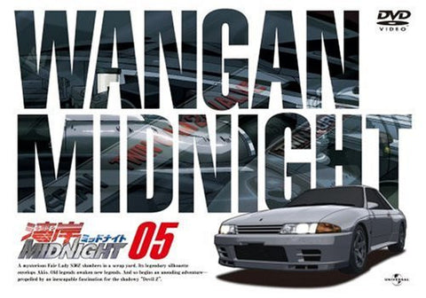 Image for Wangan Midnight 5