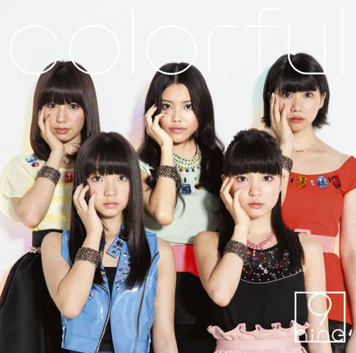 Image 1 for colorful / 9nine [Limited Edition]