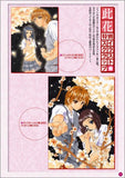 Thumbnail 4 for Konohana 1 4 Analytics Illustration Fan Book