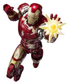 Avengers: Age of Ultron - Iron Man Mark XLIII - S.H.Figuarts (Bandai) - 1
