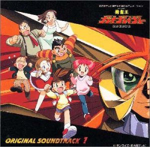Image 1 for GAOGAIGAR ORIGINAL SOUNDTRACK 1