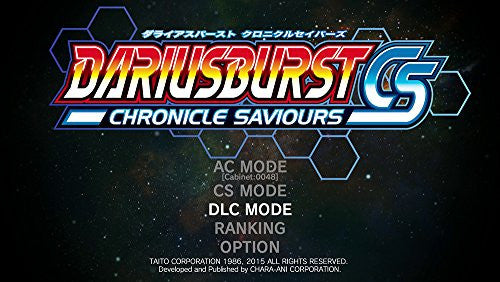 Image 4 for Dariusburst Chronicle Saviours [Limited Edition]
