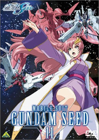 Image 1 for Mobile Suit Gundam Seed Vol.11