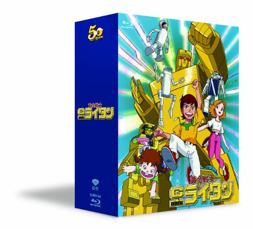 Image 1 for Golden Warrior Gold Lightan Blu-ray Box