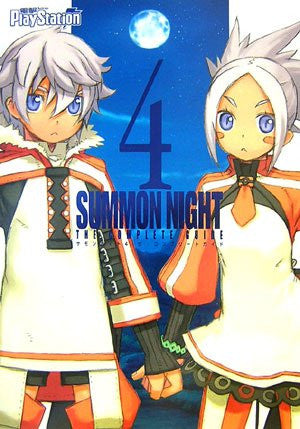 Image 1 for Summon Night 4 The Complete Guide