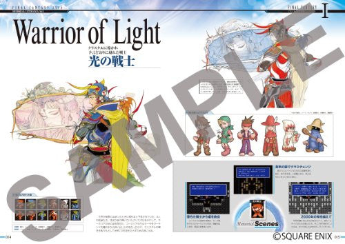 Image 3 for Final Fantasy   25th Memorial Ultimania Vol.1