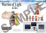 Thumbnail 3 for Final Fantasy   25th Memorial Ultimania Vol.1