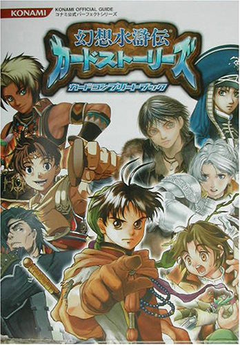 Image 1 for Suikoden Card Stories Cards Complete Book / Gba