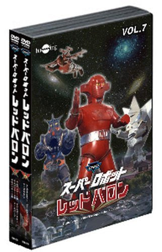 Image 1 for Super Robot Red Baron Dvd Value Set Vol.7-8 [Limited Edition]