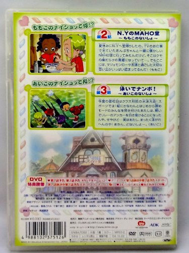 Image 2 for Ojamajo Doremi Naisho Vol.2