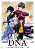 Thumbnail 1 for D.n.a 2 - Dokoka De Nakushita Aitsu No Aitsu Collector's Edition