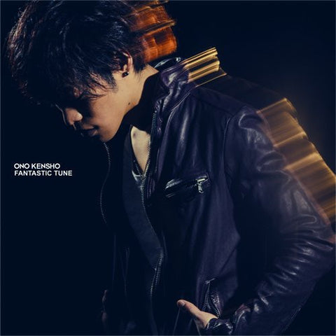 Image for FANTASTIC TUNE / Kensho Ono