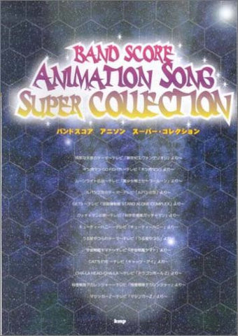 Image for Anime Band Score Animation Song Super Collection