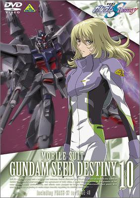 Image for Mobile Suit Gundam SEED Destiny Vol.10