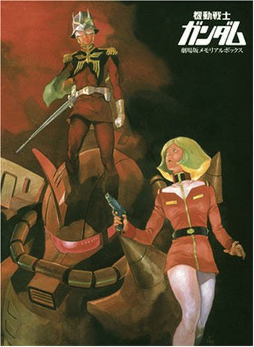 Image 5 for Mobile Suit Gundam Collection Box [Limited Pressing]