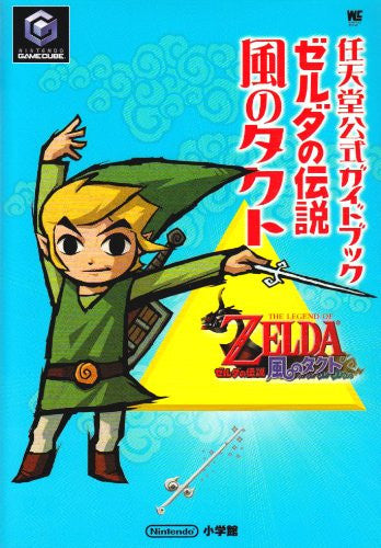 Image 1 for The Legend Of Zelda Tact Of Wind Strategy Guide Book / Gc