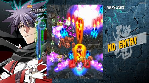 Image 2 for Bullet Soul Infinite Burst [Limited Edition]
