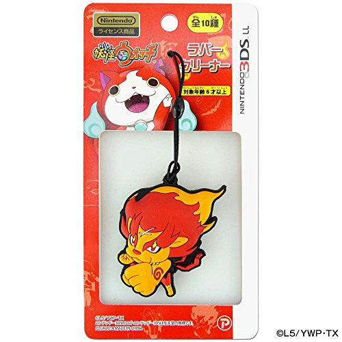 Image 1 for Youkai Watch Rubber Cleaner for 3DS LL (Meramera Lion)