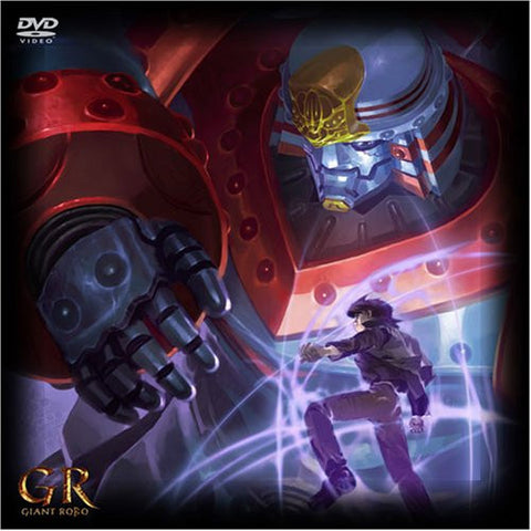 Image for Gr -Giant Robo- Millennium Box