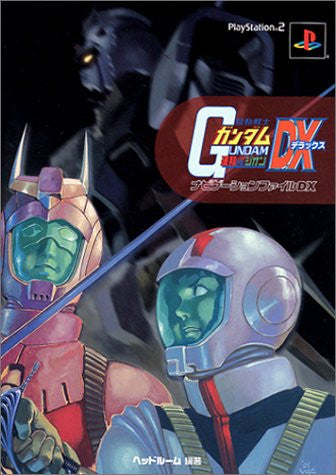 Gundam: Federation Vs Zeon Dx Navigation File Dx Strategy Guide Book
