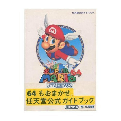 Image 1 for Super Mario 64 Nintendo Official Guide Book / N64