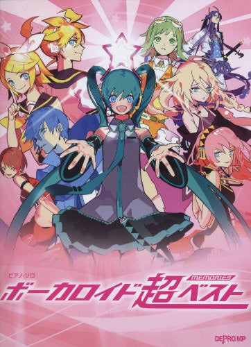 Image 1 for Vocaloid Best   Memories   Piano Solo Music Score