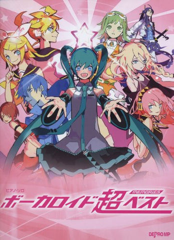 Image for Vocaloid Best   Memories   Piano Solo Music Score