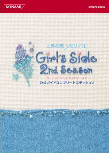 Tokimeki Memorial Girl's Side 2nd Season Official Complete Guide
