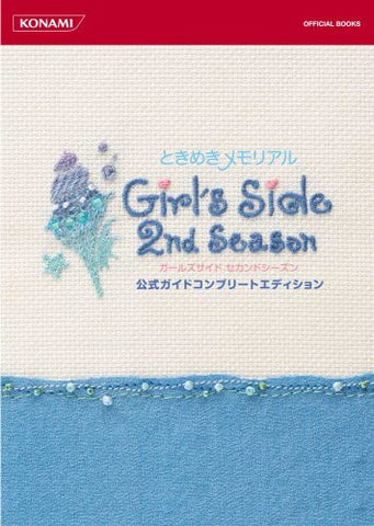 Image for Tokimeki Memorial Girl's Side 2nd Season Official Complete Guide