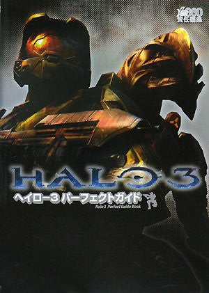 Image for Halo 3 Perfect Guide Book