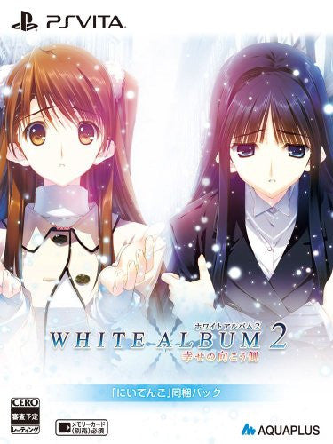 Image 1 for White Album 2: Shiawase no Mukougawa (with Niitengo Pack)