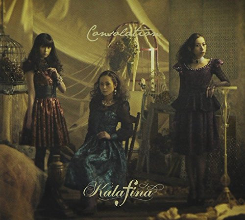 Image 1 for Consolation / Kalafina [Limited Edition]