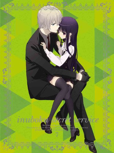 Image 2 for Inu x Boku Ss / Inu Boku Secret Service 7 [DVD+CD Limited Edition]