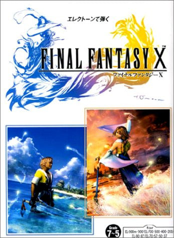 Final Fantasy X Electone Sheet Music Book
