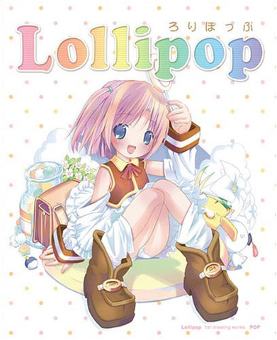 "Image for Pop Artworks ""Lollipop"" Illustration Art Book"