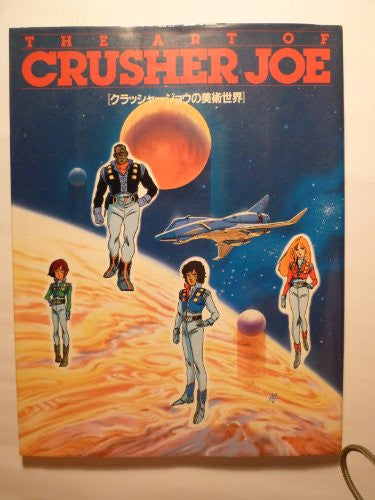 Image 1 for The Art Of Crusher Joe Illustration Art Book